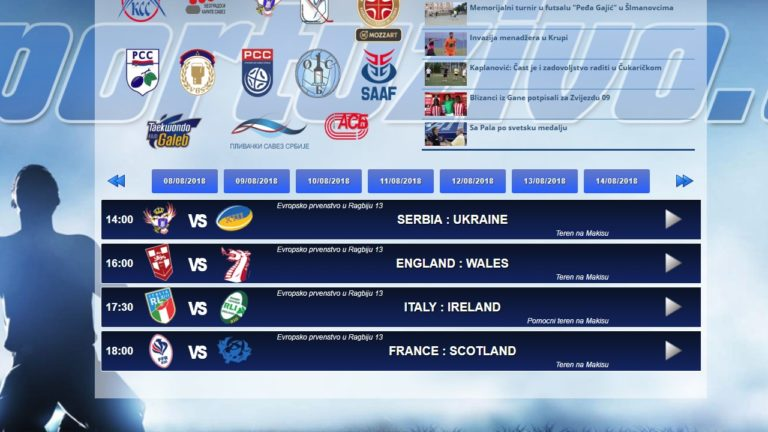 SERBIA 2018: Equipes et arbitres du jour confirmés!
